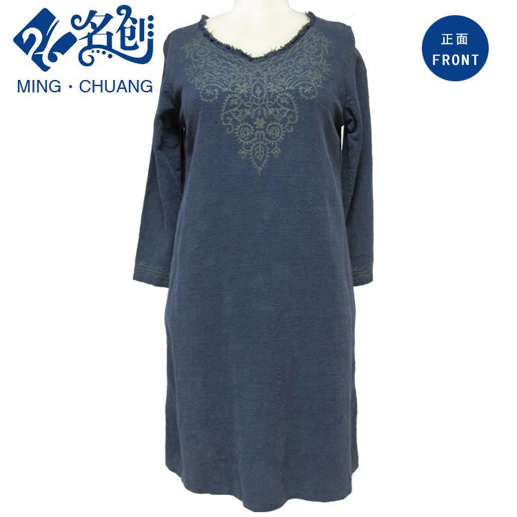 Women Fashion Kint Fabric V-Necked Printed Casual Long Dress