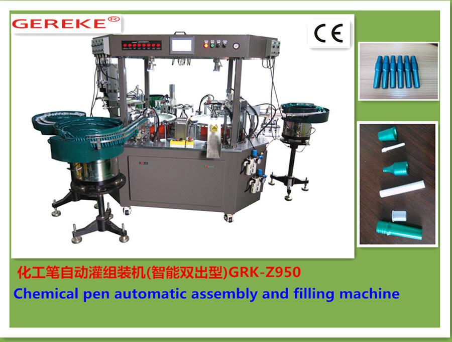 Chemical Pen Automatic Assemlby and Filling Machine