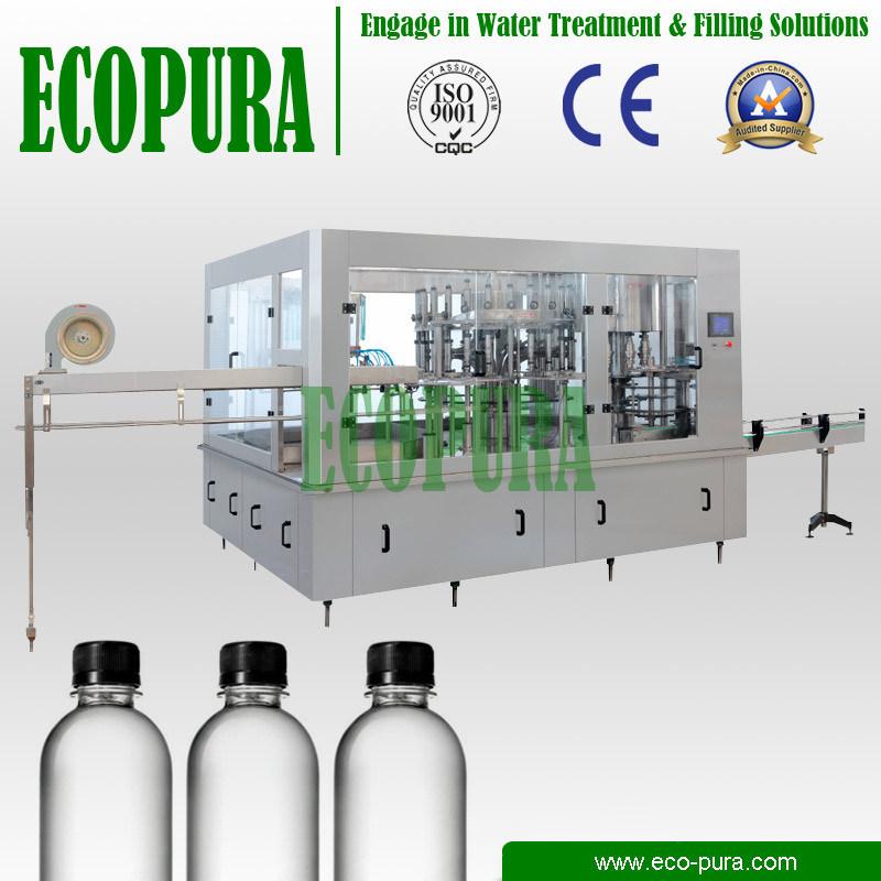 8000-10000bph Bottled Water Filling Packing Machine (3-in-1 Bottling Line HSG24-24-8)