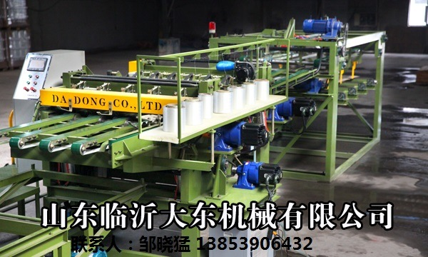 Nobody Puts Togetherl Machine Long Medium Plate Splicing Machine