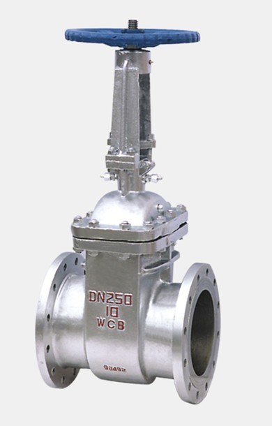 Below Water Control Water Seal Gate Valve