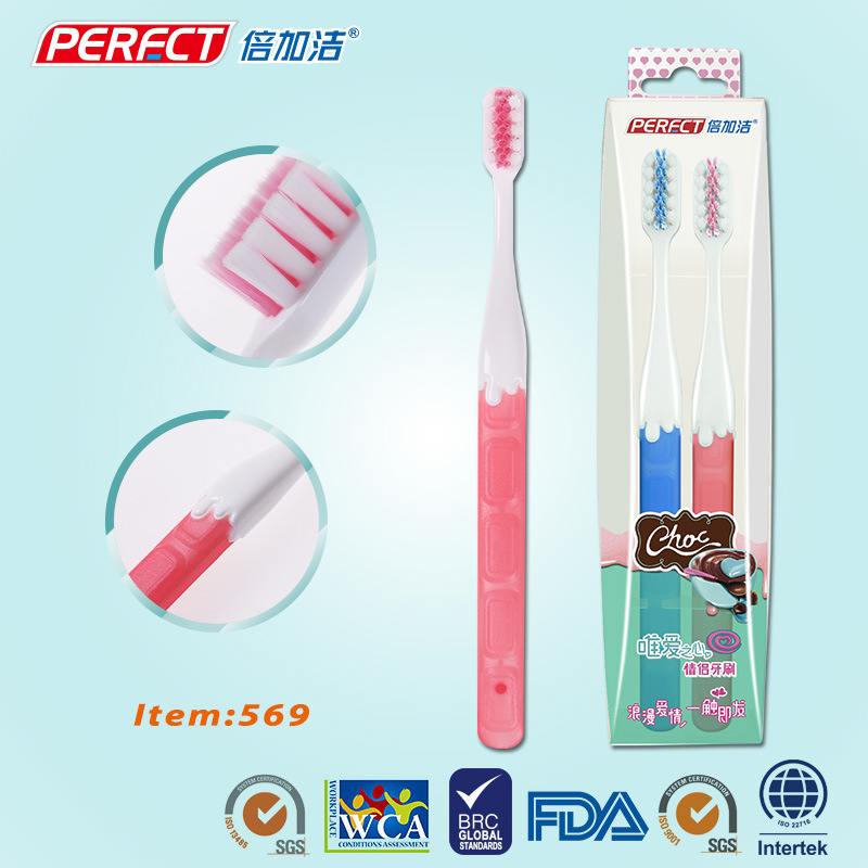 Perfect Chocolate Couple Toothbrush