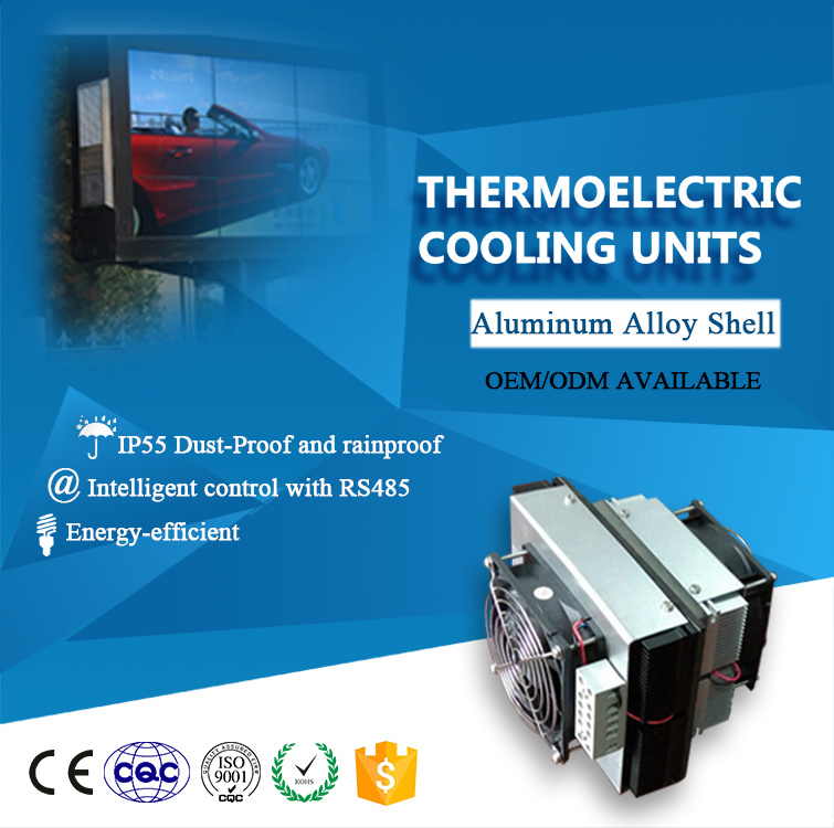 Small Compact Durable Thermoelectric Peltier Air Cooler for Advertising Machine