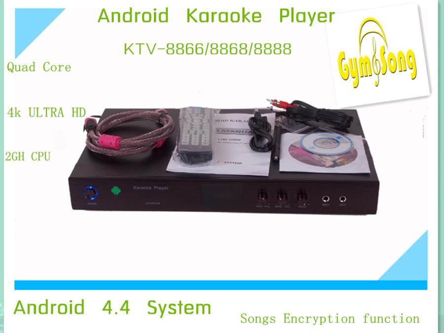 HD Hard Disk Android KTV Karaoke Player Profession Home Karaoke Machines