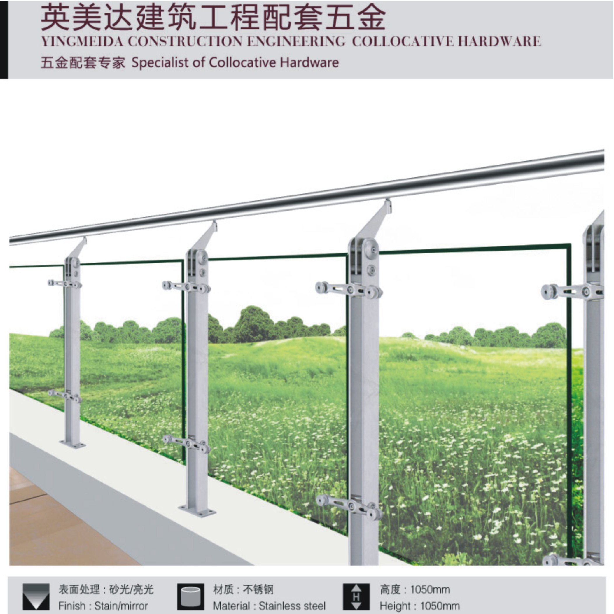 304 Stainless Steel Railing Balcony Guardrail Column