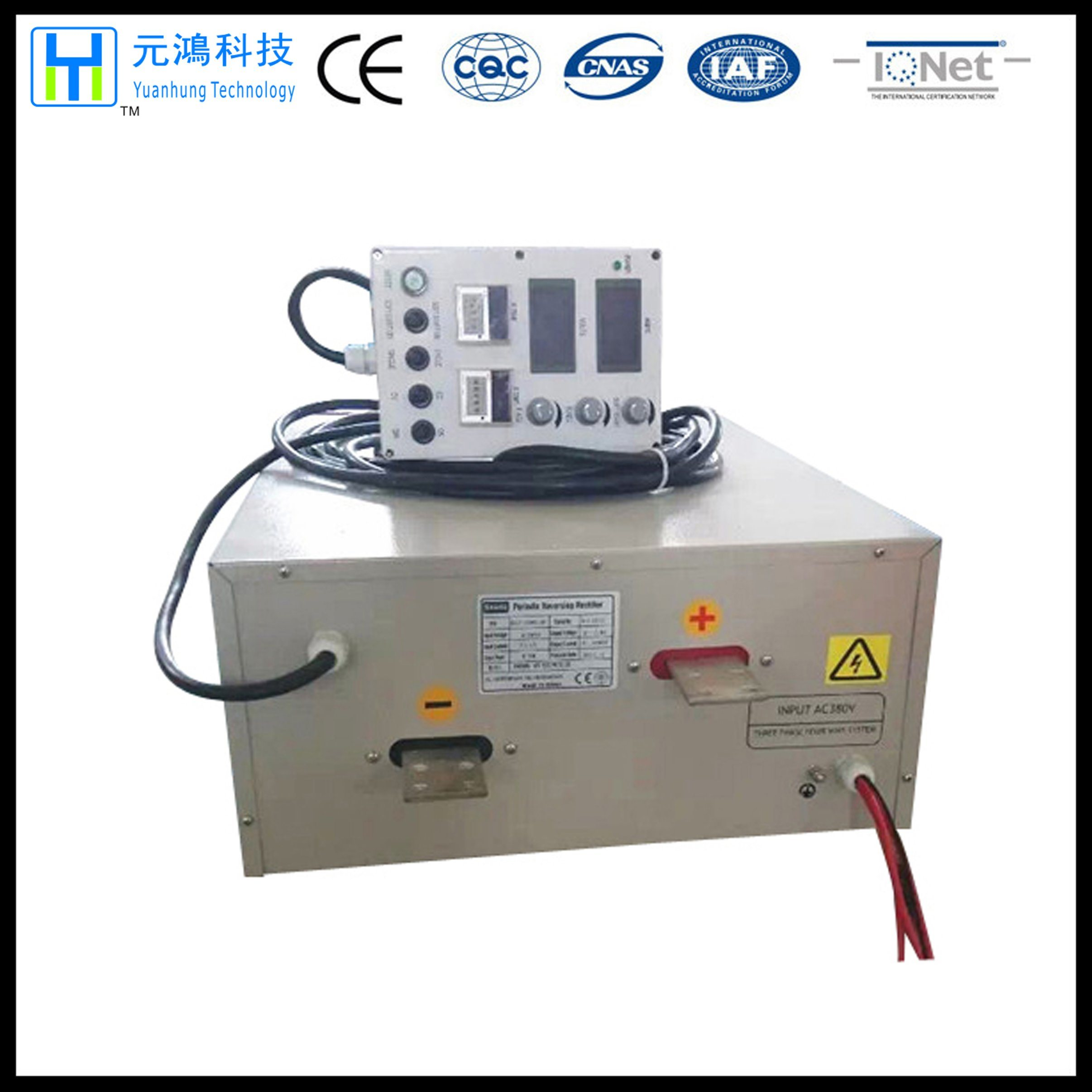 Forced Air Cooled 1000 AMP Rectifier with Reversing Function