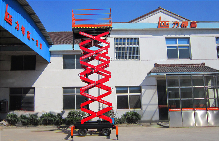 Manual Mobile Aerial Working Platform (SJY0.5-9)