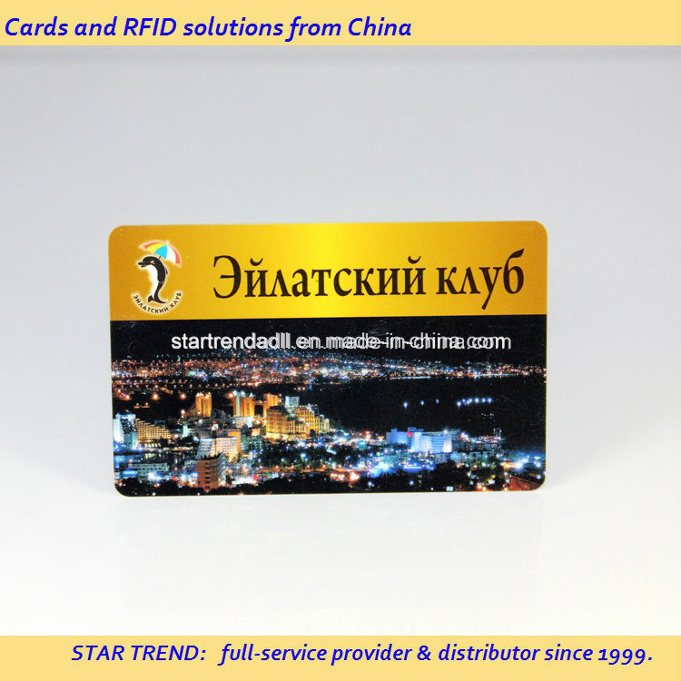 Encoded Magnetic PVC Card with Full Colors Printing for Loyalty