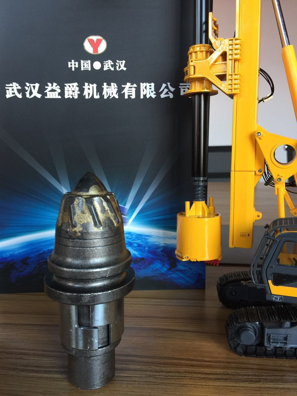 Excavator Spare Parts for Drill Bit