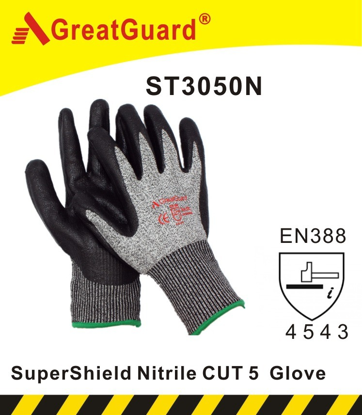 Supershield Cut 5 Glove (ST3050)