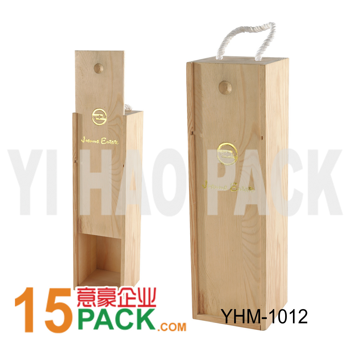 China wooden wine box china wood box wine box for Timber wine box