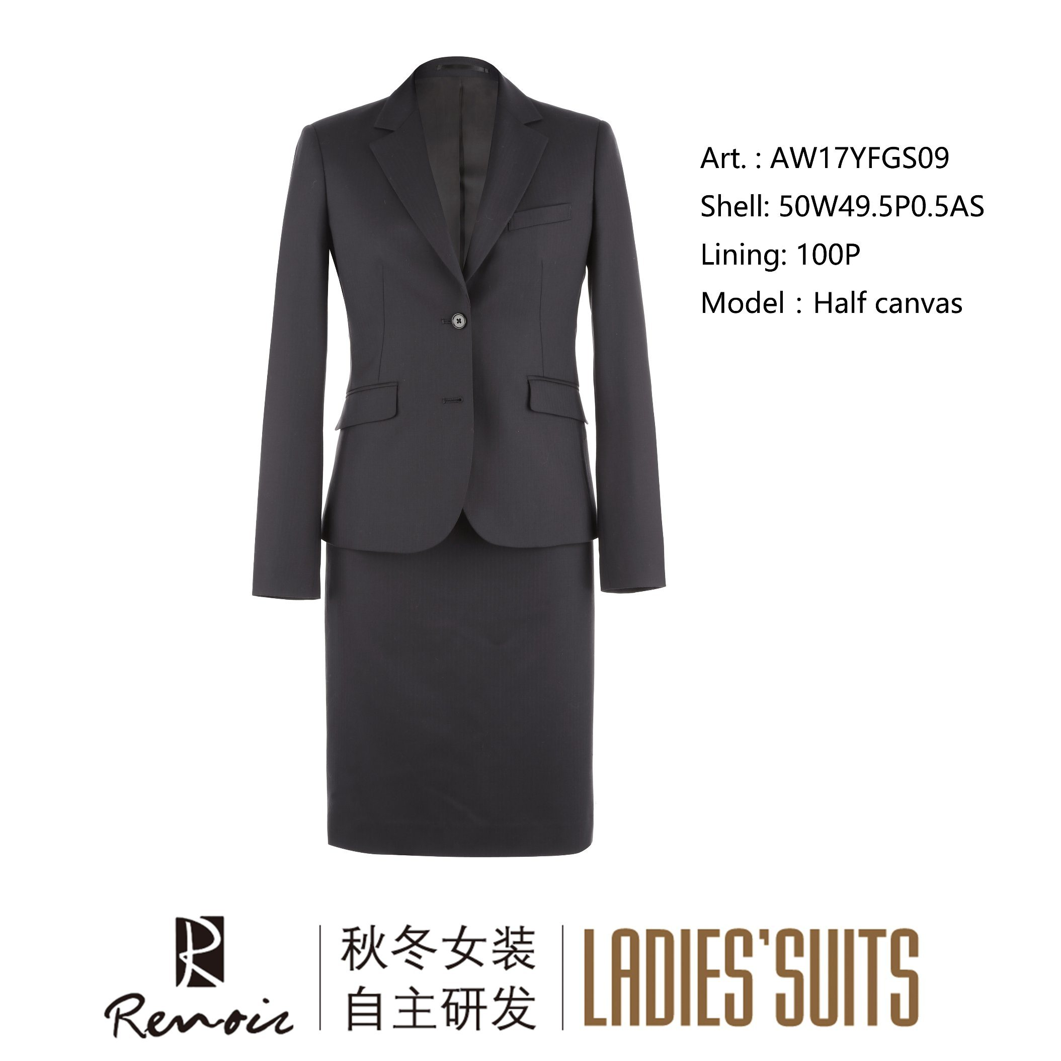 OEM 2 Piece Notch Lapel Half Canvas Women′s Business Suit