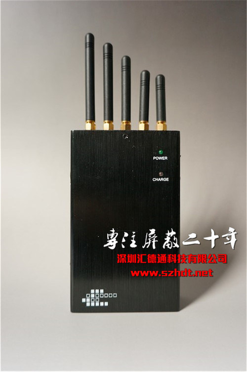 5-CH Handheld Cellular Portable (Built-in Battery) Cellphone & WiFi Bluetooth & GPS Signal Jammer