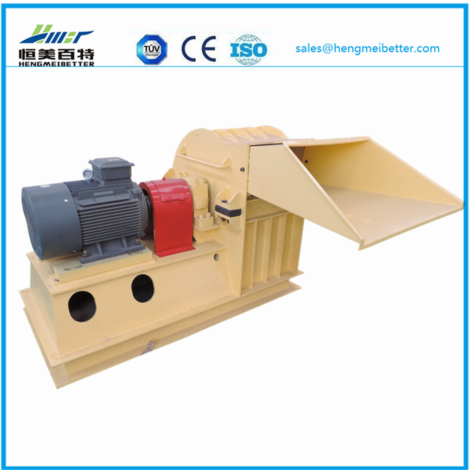 Hammer Mill Wood Crusher Machine