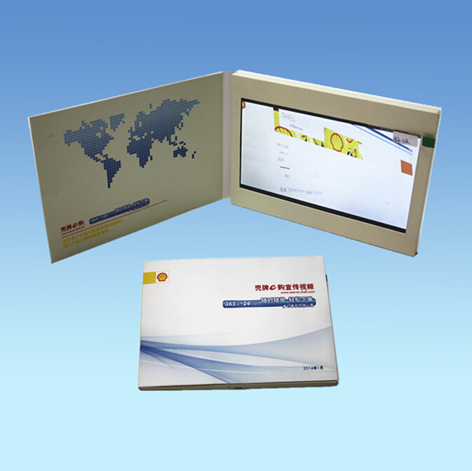 7.0inch LCD Video Brochure
