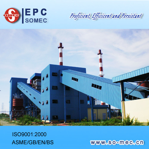 Power Plant Auxiliaries - Coal Handling System
