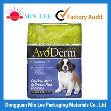 Pet Food Packaging Bags (ML-L-7559)