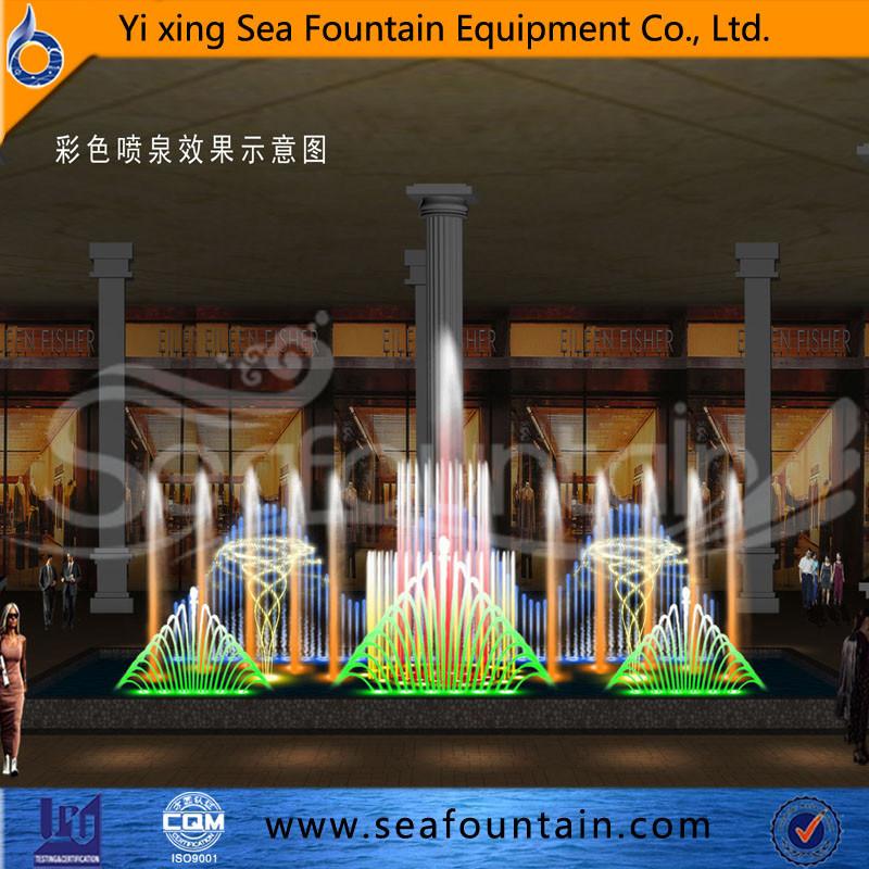 Contemporary Music Interactive Fountain