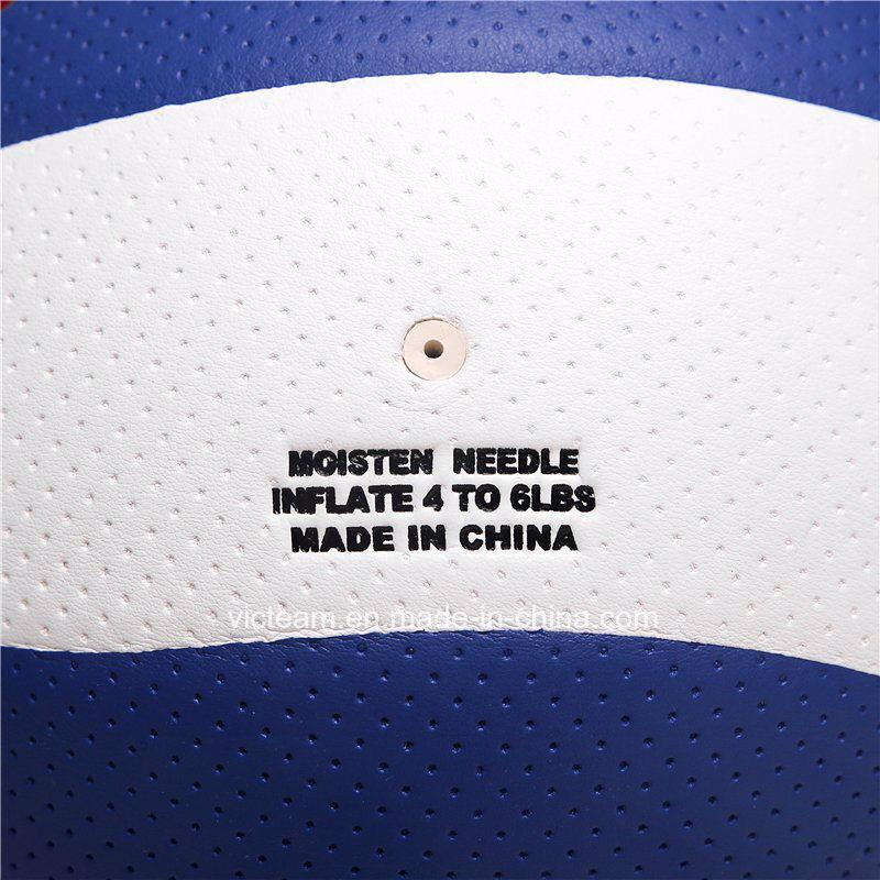 World-Class Custom Logo Size 5 Laminated Volleyball