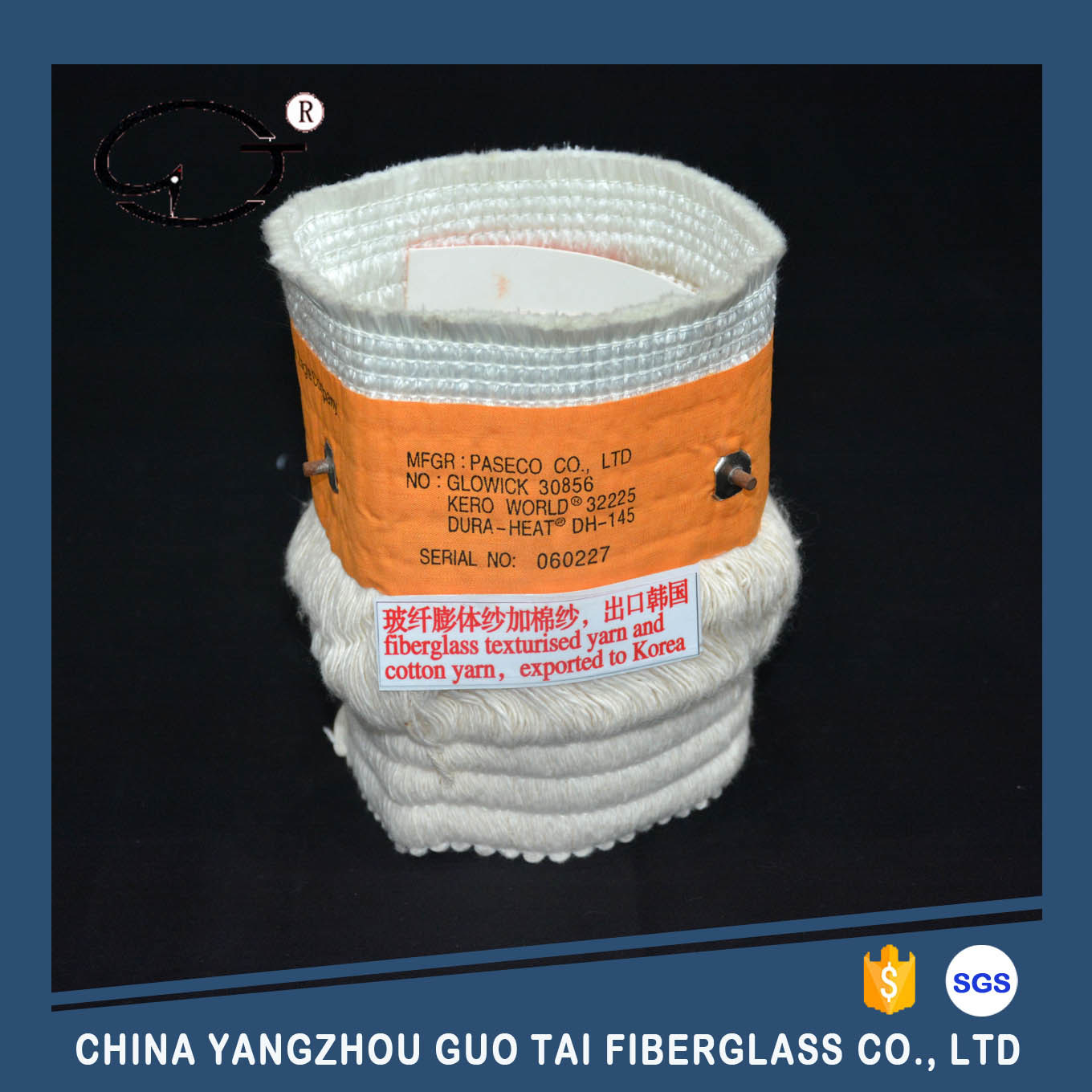 Sufficient Burning and Non-Knot Cylindrical Fiberglass Wick for Fuel Oil Furnace