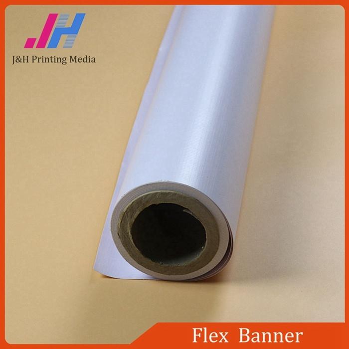 Large Format PVC Flex Banner