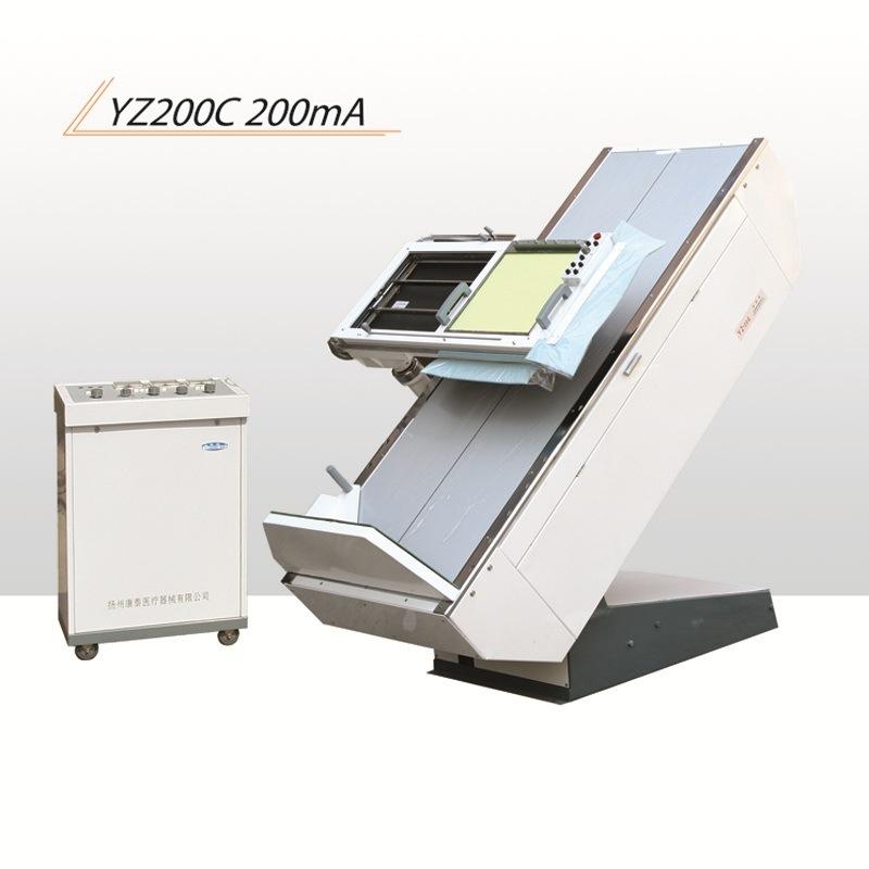 Yz-200c X-ray Machine Duble Bed31