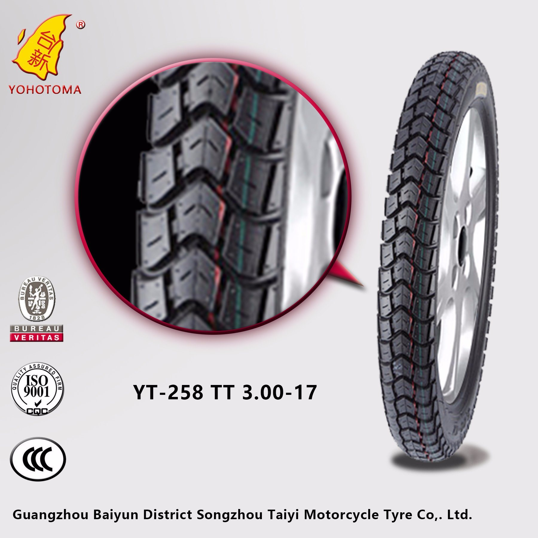 High Teeth Motorcycle Tires for Sale 300-17
