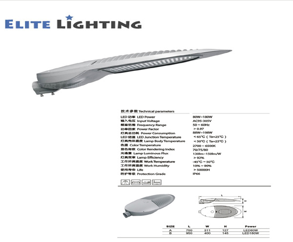 5 Years Warranty 120lm 30-200W LED Street Light