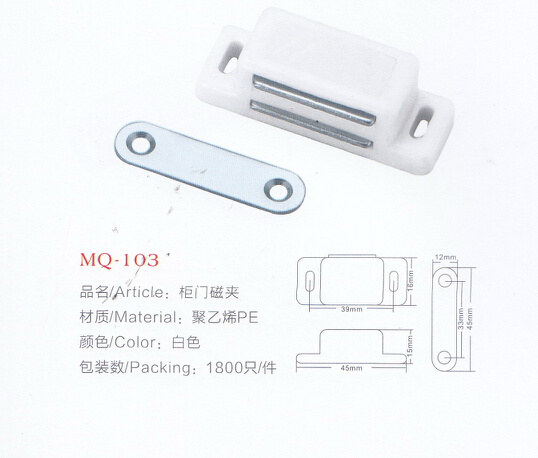 Double Magnetic Push Catch Magnet Cabinet Door Catches