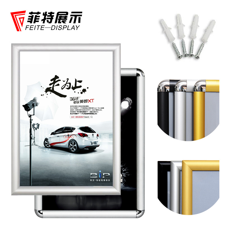 Silver Aluminum Poster Frame Round Corner Snap Frame A3 Size