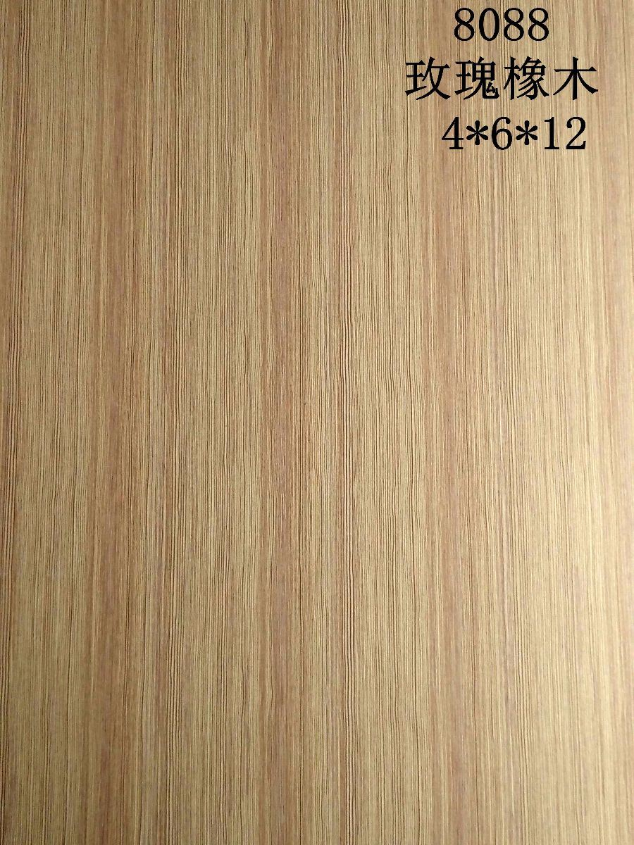 Compact Board About China Wuya-25