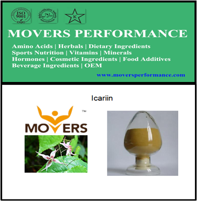 Top Quality Plant Extract Icariin Good Price