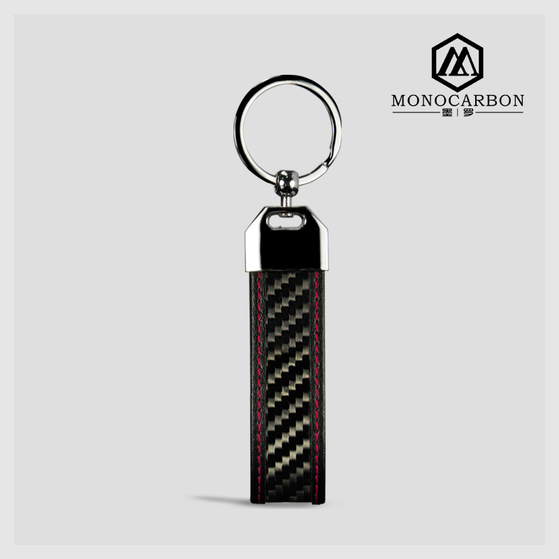 New Custom Logo Promotional Gift Advertising Keychain