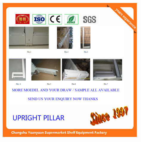 Good Quality Supermarket Island Display Shelf with Good Price