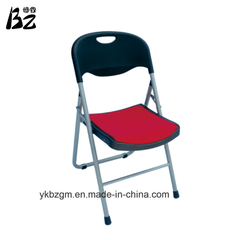 Plastic Office Furniture Folding Chair (BZ-0173)