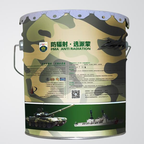 2017 Pma Radiation Absorption Military Special Coating
