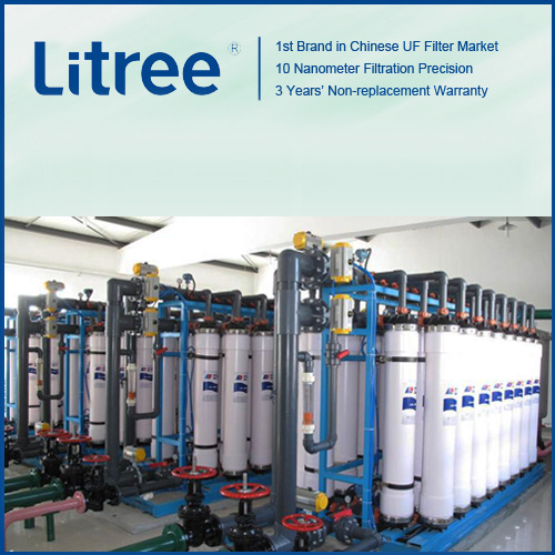 Integrated UF Water Treatment Equipment for Municipal Water Supply