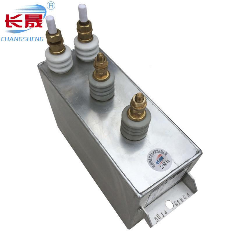 Dcmj 0.86-540 D. C. Filter Capacitor