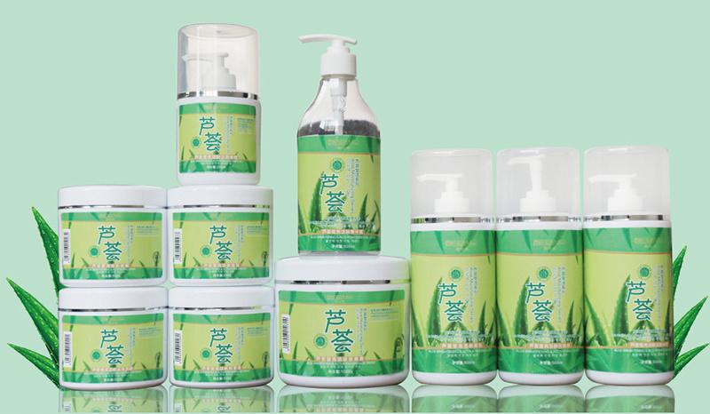 Anti Aging Nourishing Aloe Vera Face Whitening Lotion