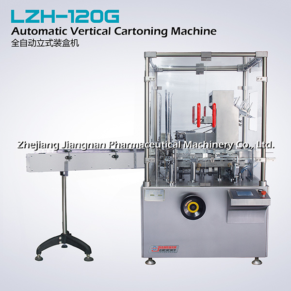 Automatic Cartoning Machine (LZH-120G)