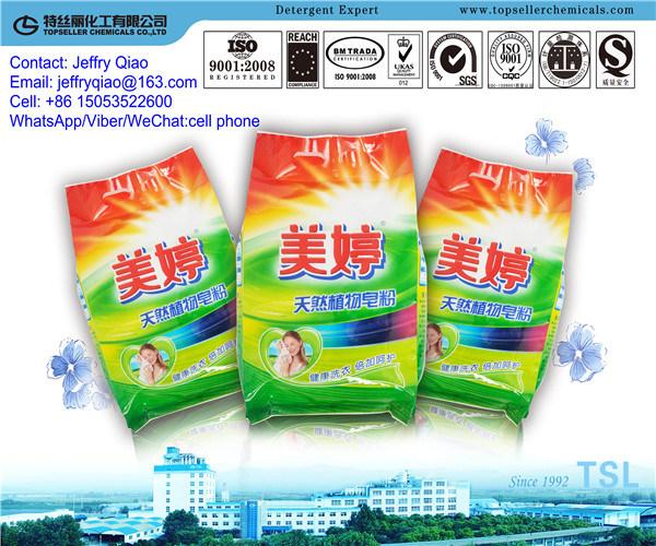 Detergent Washing Powder Laundry Powder Detergent