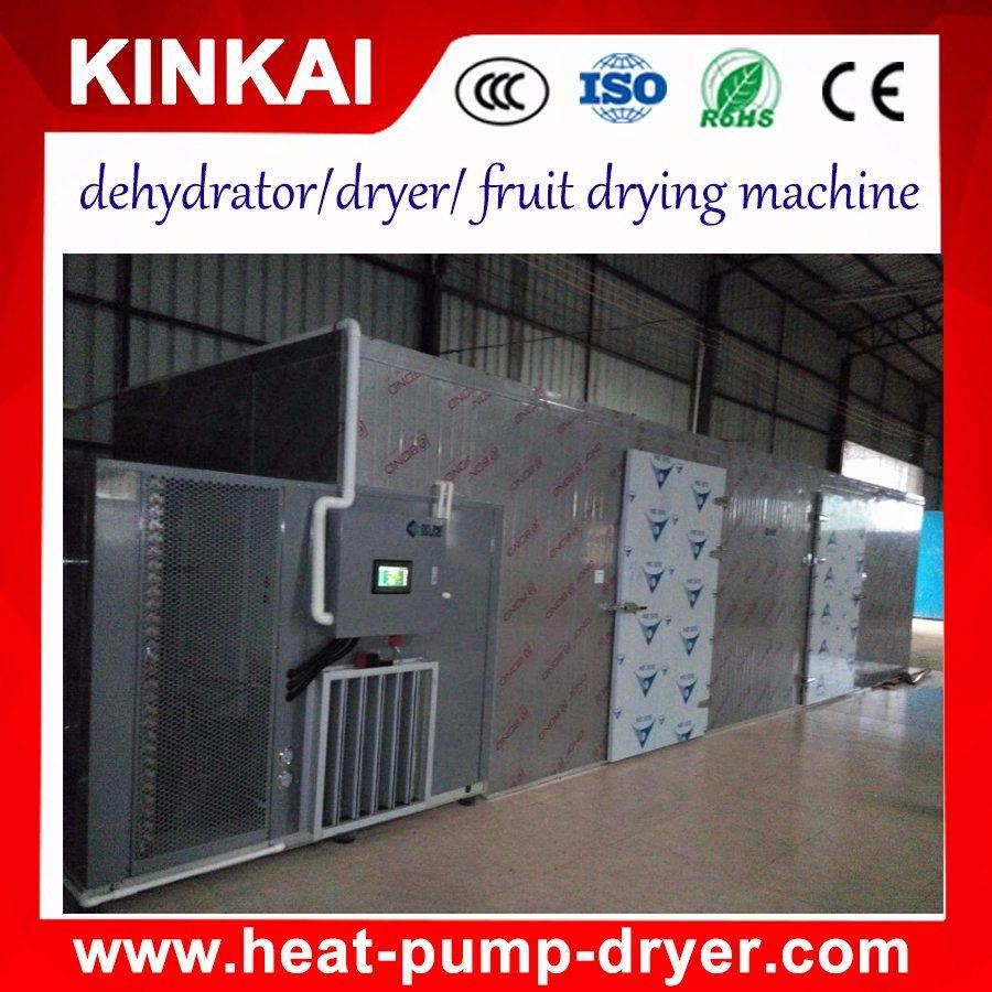 New Type Energy Saving Fish Shrimp Drying Machine