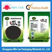 Laminated Food Packaging Palstic Bags (ML-LA-02)
