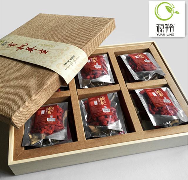 Manufacture Supply Organic Goji Berry / Wolfberry