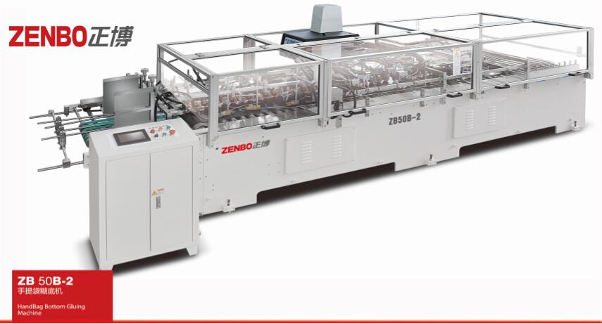 Kraft Paper Bag Making Machine (ZB50B-2)