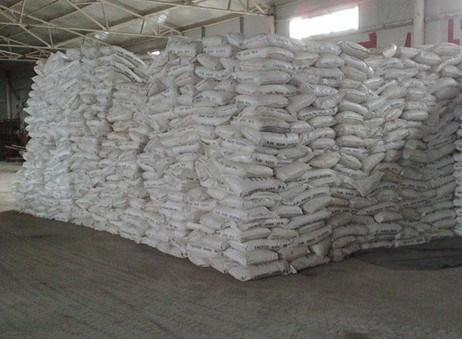 Manufacture of Sodium Hydroxide CAS: 1310-73-2