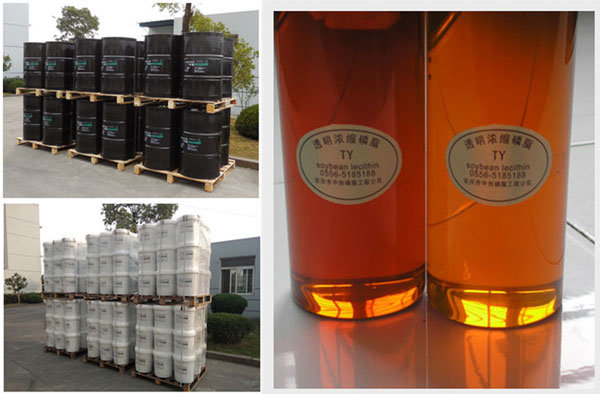 Transparent Soy Lecithin Liquid--Soy Lecithin Manufacturers/Factory