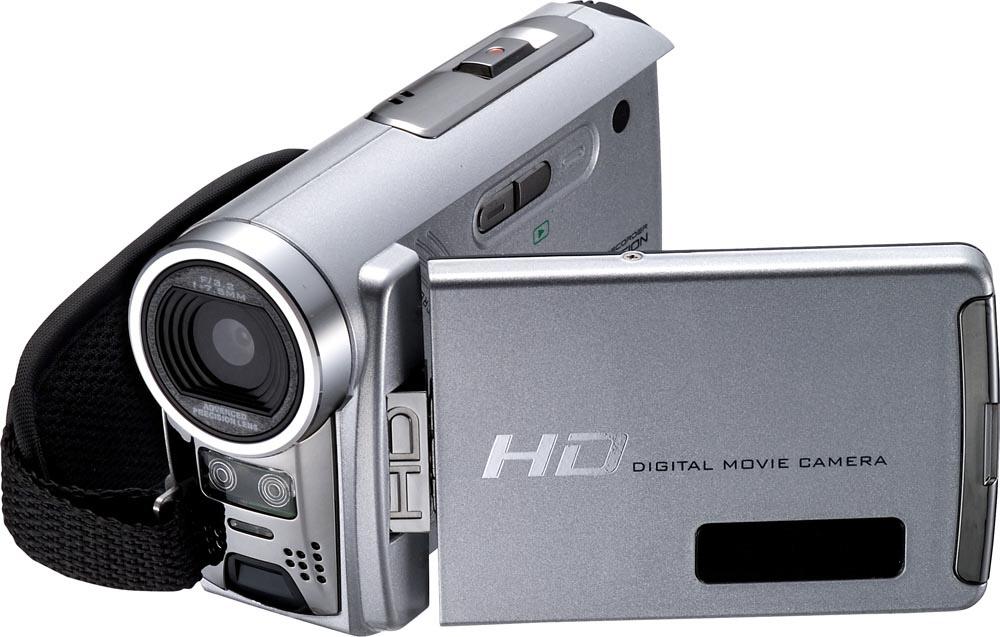china high definition handheld digital camcorder dv h3 china camcorder video camera. Black Bedroom Furniture Sets. Home Design Ideas