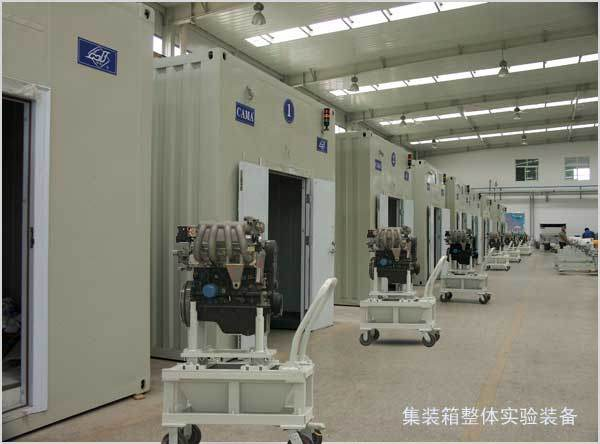 Containerized Test Room for Engine / Motor Testing