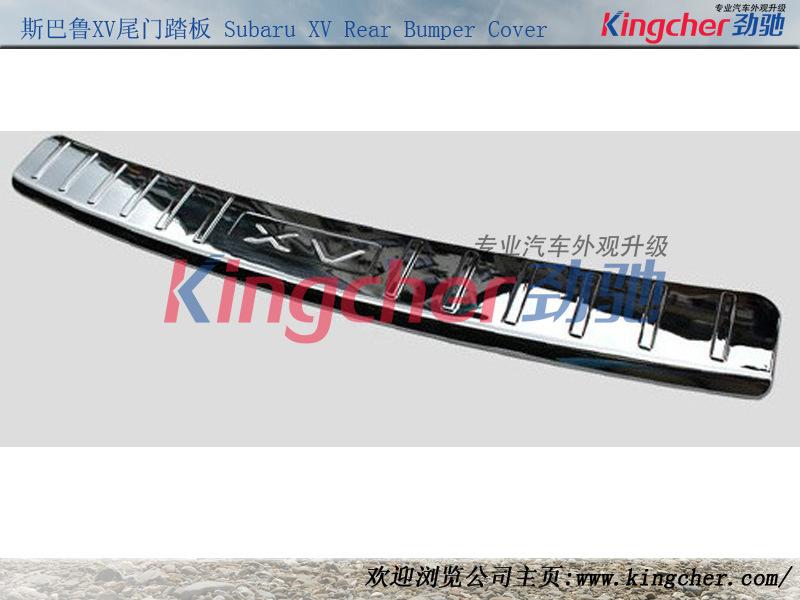 Copertura del respingente posteriore di stile dell'OEM per Subaru XV